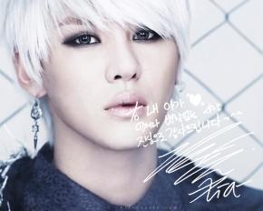 [PHOTO+TRANS] 120514 Junsu's Autograph and Message toFans