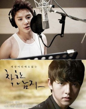"[NEWS] JYJ Junsu to Release OST for Drama ""Nice Guy"""