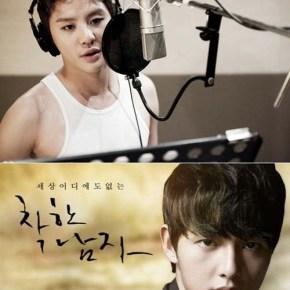"[NEWS] JYJ Junsu to Release OST for Drama ""NiceGuy"""